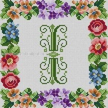 Crochet Letter Patterns Part 3