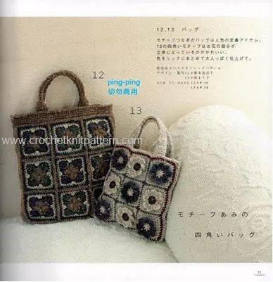 Free Crochet Bag Patterns Part 6