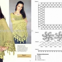 New Woman's Crochet Patterns Part 35