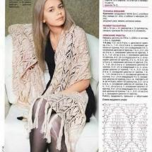 Shawl Crochet Patterns Part 6 33