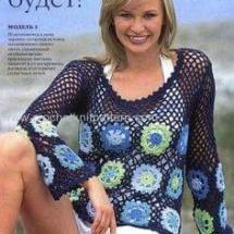 New Woman's Crochet Patterns Part 42