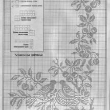 Crochet Curtain Patterns 3 16