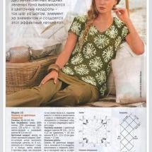 New Woman's Crochet Patterns Part 48