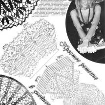 Crochet Sun Hat Patterns Part 3
