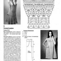 Схемы вязания купальников крючком с описанием 2018 43