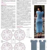 new-womans-crochet-patterns-part-100-31