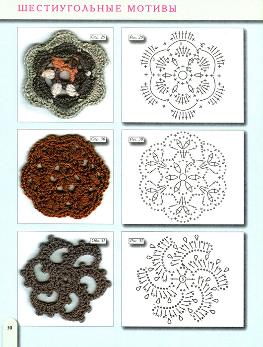 Crochet Stitches Examples : Crochet Examples Beautiful Crochet Patterns and Knitting Patterns