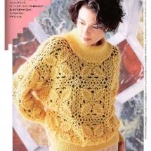 new-womans-crochet-patterns-part-141-1