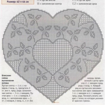 Heart Crochet Patterns Part 4