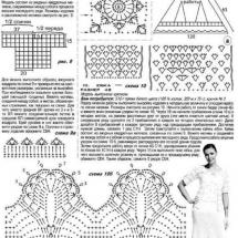 Вязание костюм крючком схемы модели