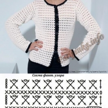 New Woman's Crochet Patterns Part 160