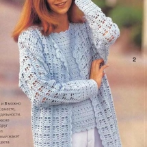 New Woman's Crochet Patterns Part 166