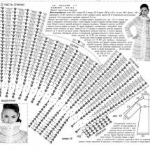 New Woman's Crochet Patterns Part 173