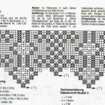 Crochet Curtain Patterns Part 14