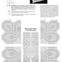 Home Decor Crochet Patterns Part 182 29